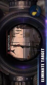 美国陆军狙击手 - 阿尔法小队截图