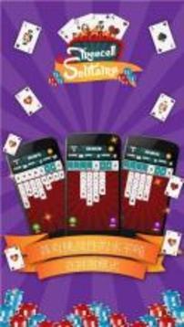 接龙 - 接龙纸牌游戏截图