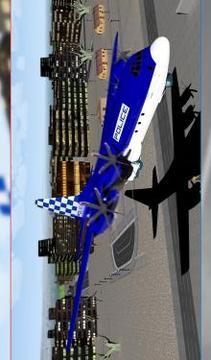 警察机器人飞机运输者截图
