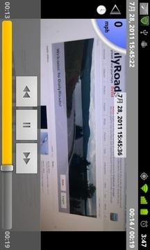 DailyRoads 行车纪录器截图