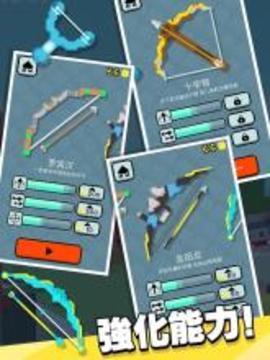 像素僵尸射击:弓箭截图