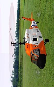 模拟遥控飞行器截图