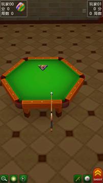 桌球(单机版)截图
