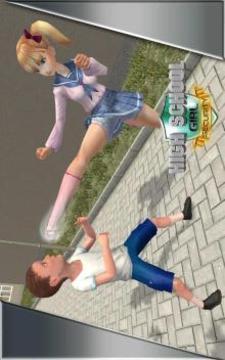 High School Security Anti-bully Girl Simulator截图