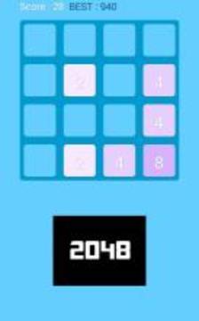 2048 T截图
