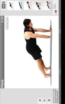 健身训练截图