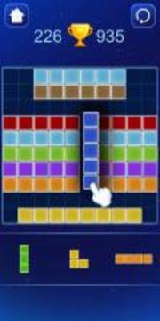 经典方块拼图截图