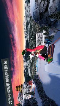 滑雪板盛宴2截图