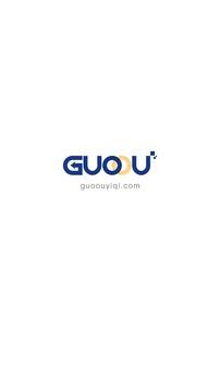 GuoouMaster截图