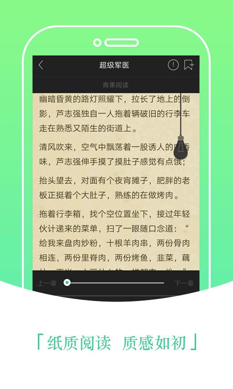玄幻 小说 txt 下载