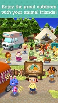 动物之森 口袋露营截图