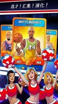 篮球明星争霸战截图