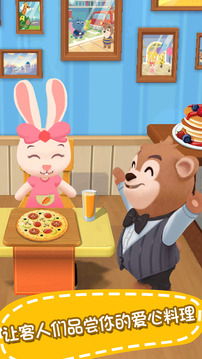 熊大叔餐厅截图