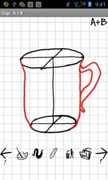 教你画画 How to Draw截图
