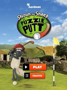 小羊肖恩:高尔夫截图