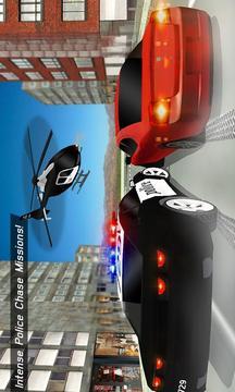 警察队追逐贫民窟城市截图