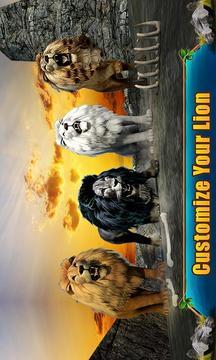 终极狮子冒险3D截图