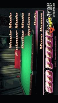 3D顶级台球 3D Pool Master截图