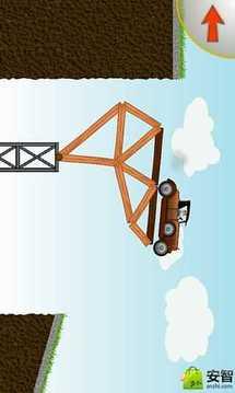 桥梁建设截图