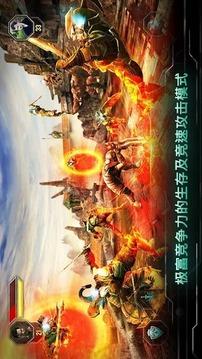 上帝之火:普罗米修斯完美版截图