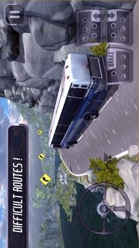 公交车模拟2016截图