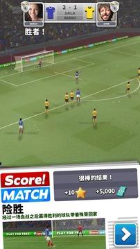 Score! Match截图