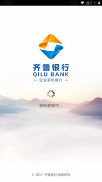 齐鲁企业银行截图
