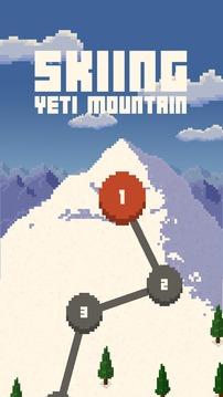 雪人山滑雪截图