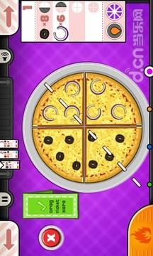 爸爸的披萨店 Papa's Pizzeria To Go截图