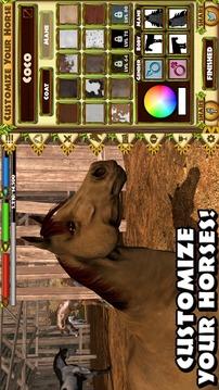终极野马模拟截图