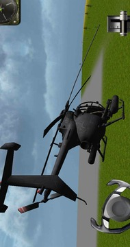 直升机3D模拟器截图