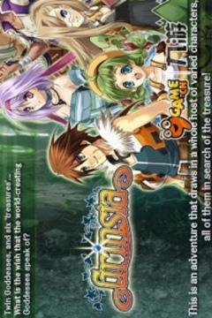 格林西亚传奇 RPG Grinsia截图