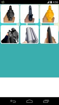 武器射击游戏截图