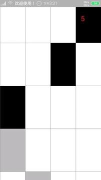 黑白方块截图
