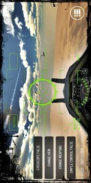 空袭战机3D截图
