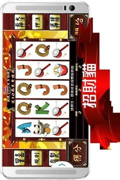 魔幻神灯slot娱乐城online截图