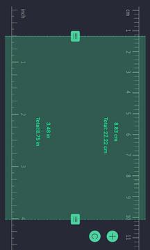 测量工具箱截图
