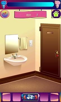 逃离厕所截图