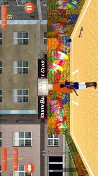 超级篮球截图
