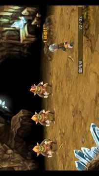 最终幻想3中文版截图
