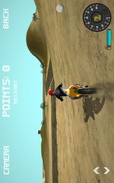 越野摩托车模拟器截图