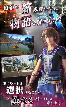 最终幻想13-2截图