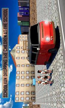 学校运输车截图
