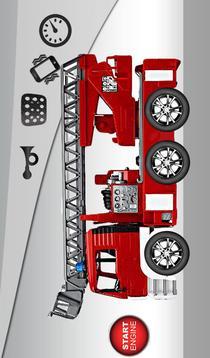 消防车为孩子们截图