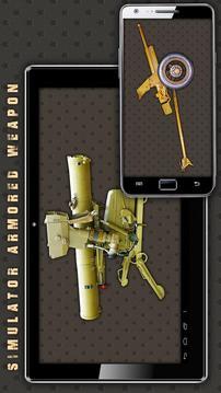 装甲武器模拟器截图