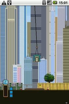 摩天大楼截图