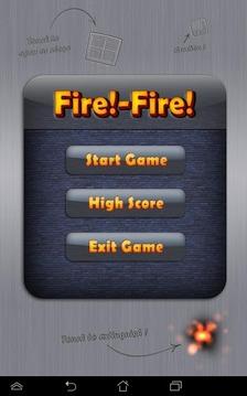 火!火!截图