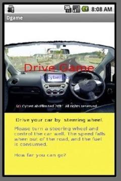 驾驶汽车游戏截图