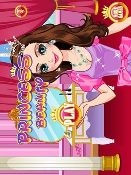 美容水疗中心的公主游戏截图