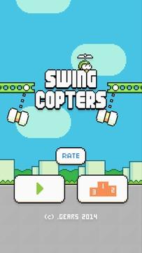 摇摆直升机Swing Copters截图